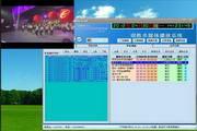 琪胜多媒体定时播放系统 5.2.147
