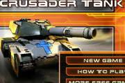 坦克十字军