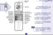 信KFR-35GW/85FZBp-3空调器使用安装说明书