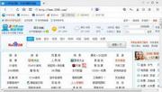 航服宝浏览器 1.0.7.0