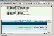 倍高结构软件 1.3e