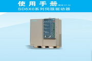 伟创SD620-T3-018伺服驱动器使用说明书
