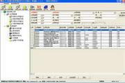 金牛合同收付款管理软件 2014