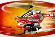 驾驶幻影直升机...