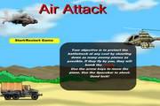 空中攻击战斗机...
