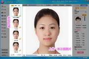 艾秀彩妆软件
