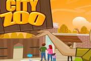 经营城市动物园...