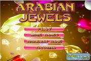 阿拉伯珠宝对对...