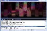 超级虎影音 1.5.1.0525