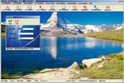 信华ERP生产管理软件鞋业(高级版)