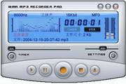 i-Sound WMA MP3 Recorder