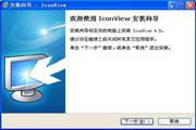 IconView Pro