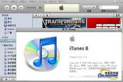 iTunes For Mac 12.4.1.6