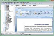Wim文档管理专家 10.1
