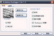 Ardamax Keylogger 4.3