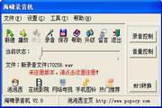 海啸录音机(MP3...