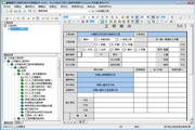 慧通建筑工程资料制作与管理软件-黑龙江版 4.06