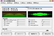 MP3音频录音机 ...