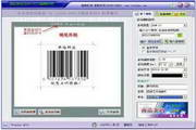 商品条码(EAN·UCC)编制系统