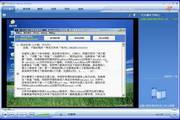全国计算机等级考试二级上机题库(VB语言)-软件教程第二十六套