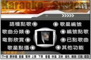 新德利wmv mpeg4网络/单机版本点歌系统 11.98
