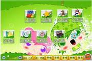 新德利KSC家庭单机版电脑点歌系统 7.0