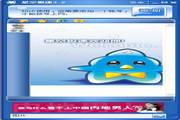 星空极速 ChinaNetClient 3.2