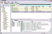 网络传送带 (Net Transport) 2.90 Build 510 (ANSI)