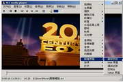 VLC Media Player(VideoLAN) x64