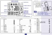 海信KFR-26GW/85FZBp-3空调器使用安装说明书