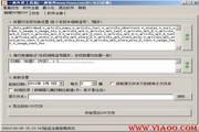 一奥外贸工具箱-最新版 (TXT转CSV工具软件)