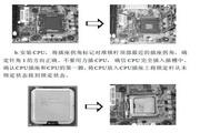 七彩虹:C.P965-MVP Ver2.1说明书