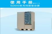 伟创SD620-T3-022伺服驱动器使用说明书