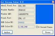 屏幕取色工具 2014 10.0