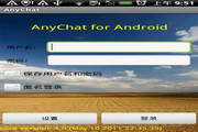 AnyChat For Android SDK 1.5