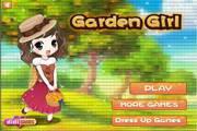 花园里的可爱女...