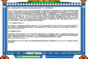 TTSUU文本转语音通用软件