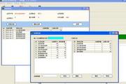维克会员管理软件 1.0.1115 SQL网络版