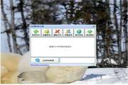TXT转PDF工具