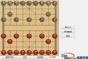 象棋王大战 1.0