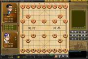 波克中国象棋...