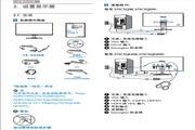 飞利浦17S4LSB/93液晶显示器使用说明书