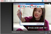 抠抠视频秀 4.5.5 最新破解版