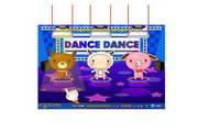 小猪学跳舞