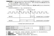 伟创AC90-S2-R40T变频器使用说明书