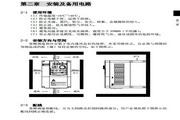 普传PI8100075G3变频器使用说明书