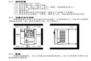 普传PI8100093G3变频器使用说明书
