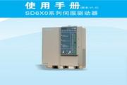 伟创SD620-T3-030伺服驱动器使用说明书