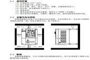 普传PI8100132G3变频器使用说明书