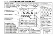 普传PI8100250G3变频器使用说明书